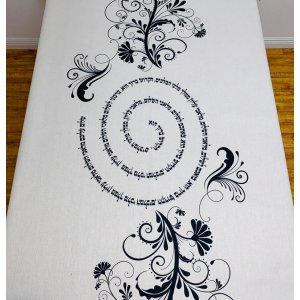 Ivory Tablecloth with Black Shalom Aleichem Design