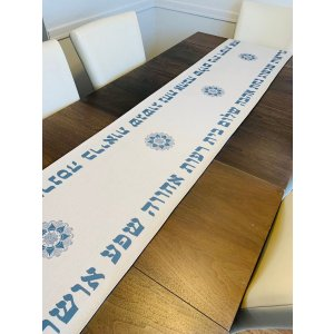 Ivory Table Runner with Hebrew Blessings and Mandala Design in Gray-Blue