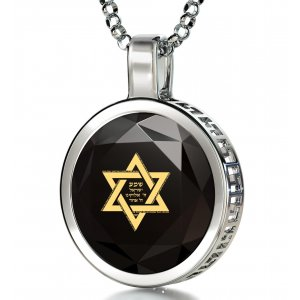 Nano Jewelry Silver Star of David Pendant with Shema Yisrael - Black