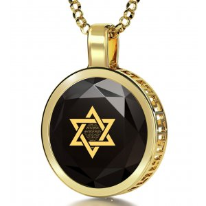 Nano Jewelry Gold Plated Round Star of David Jewelry with Song of Ascents - Black