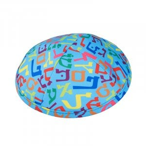 Turquoise Suede Kippah with Attached Clip and Colorful Alef Bet Design