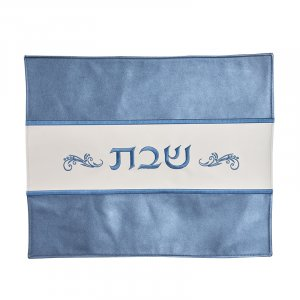 Cloth Challah Cover with Blue and White Background and the word Shabbat