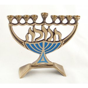 Brass Menorah Hanukia with Hanukkah Engraved