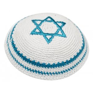 White Knitted Kippah with Turquoise Star of David and Border Stripes