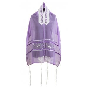Ronit Gur Purple Organza Tallit Prayer Shawl Set With Bag and Kippah