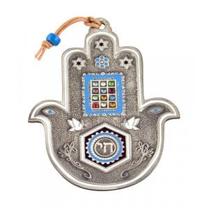 Hamsa Wall Decoration with Chai and Colorful Breastplate Stones