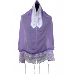 Ronit Gur Purple Organza Tallit Prayer Shawl Set With Bag and Kippah - Floral