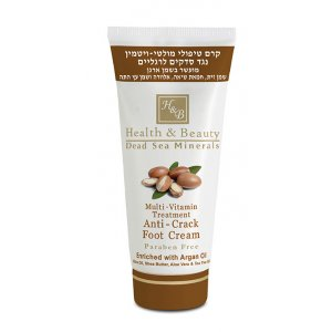 HB Dead Sea Foot Cream Enriched with Argan Oil
