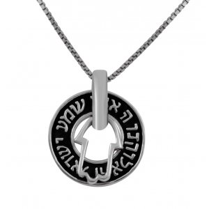 Hamsa and Shema Yisrael Sterling Silver Pendant Necklace
