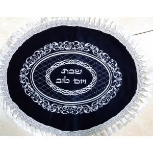 Blue Velvet Oval Silver Embroidery Challah Cover with Protective Plastic - 1 in stock