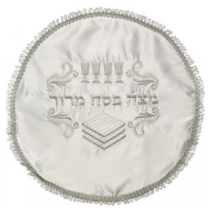 White Satin Matzah Cover with Silver Embroidered Passover Symbols