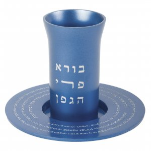 Yair Emanuel Kiddush Cup Set with Engraved Kiddush and Blessing Words - Blue
