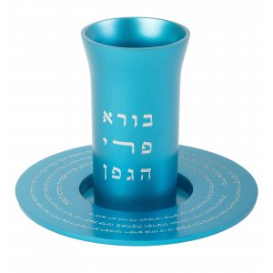 Yair Emanuel Kiddush Cup Set Engraved Kiddush and Blessing Words - Turquoise