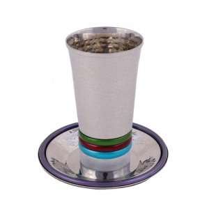 Yair Emanuel Hammered Kiddush Cup and Saucer with Rings - Multicolor
