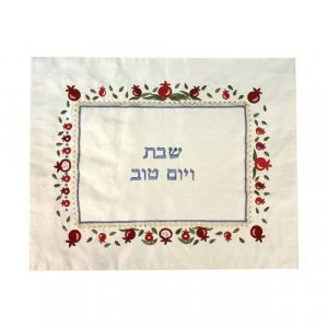 Yair Emanuel Embroidered Raw Silk Challah Cover - Red Pomegranates Frame