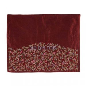Yair Emanuel Embroidered Challah Cover, Maroon Pomegranates on Maroon
