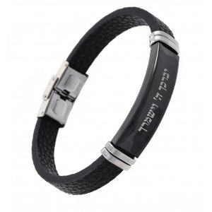 Leather Style Black Bracelet with Metal Plaque - Priestly Blessing Words