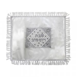 White Satin Challah Cover, Silver Embroidered Geometric Design - Fringes
