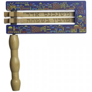 Wood Purim Grogger with Colorful Jerusalem Old City Design