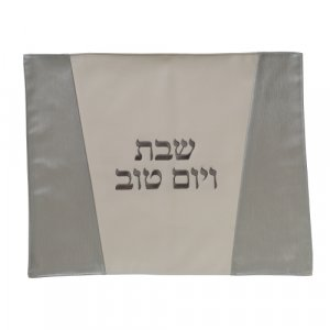 Faux Leather Challah Cover, Off White Stripe on Gray - Embroidery