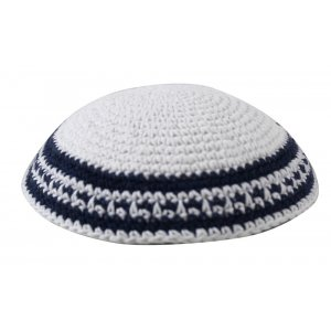 White with Blue-White Border Knitted Kippah