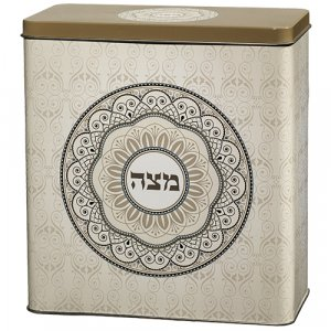 Decorative Matzah Tin with Lid - Brown Mandala Decoration
