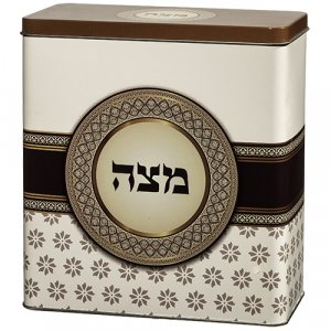 Decorative Matzah Tin with Lid - Brown Floral Decoration