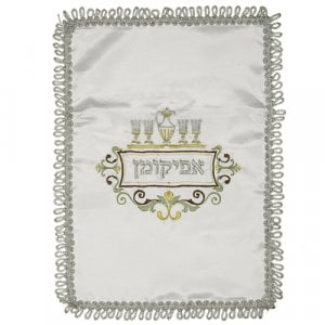 White Satin Afikoman Bag - Colorful Pesach Motifs