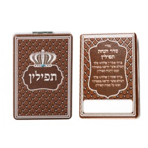 Compact Decorative Flip Open Mirror Case with Tefillin Blessing