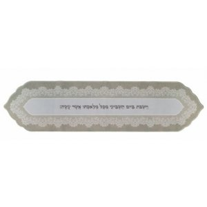 Heat-proof Shabbat Table Runner, Gray and Cream - Hebrew Kiddush Blessing Words