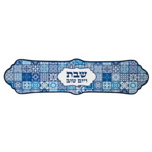 Heat Proof Fabric Shabbat Table Runner, Blue - Patchwork Design