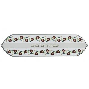 Heat Proof Fabric Shabbat Table Runner, Red - Dancing Pomegranates