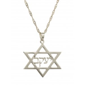 Custom Hebrew Name Necklace inside Star of David in 925 Sterling Silver