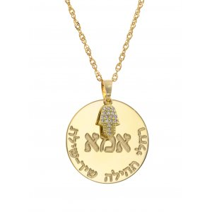 Custom Hebrew Name Necklace 18K Gold Plated Engraved Disc with Hamsa