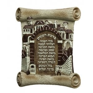 Polyresin Business Blessing Wall Plaque, Jerusalem Design - Hebrew