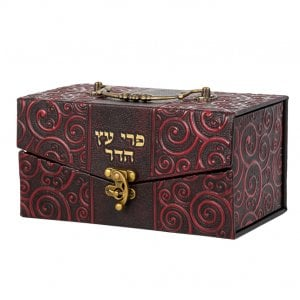 Faux Leather Decorated Brown Chest Etrog Box with Clasp lock