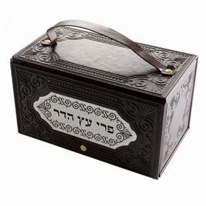 Faux Leather Brown Chest Etrog Box, Metal Plate and Felt Sides - Hebrew wording