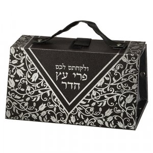 Faux Leather Handbag Etrog Box, Floral Design - Silver Hebrew Wording