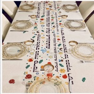 Rosh Hashanah Full LengTablecloth - Colorful Lively New Year Symbols