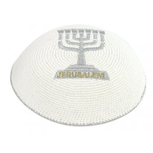 Silver & Gold Menorah Jerusalem knitted kippah