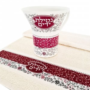 Dorit Judaica Natla Wash Cup and Hand Towel Gift Set - Maroon Flowers and Leaves