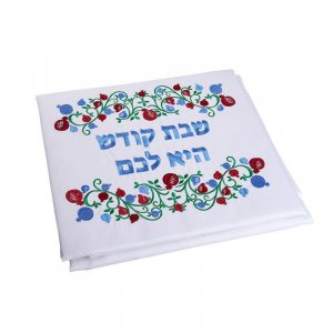 Festive Shabbat and Holiday Tablecloth - Red and Blue Pomegranate Design