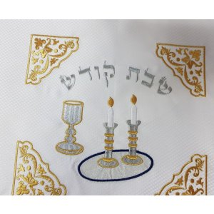 Festive Shabbat and Holiday Tablecloth - Gold Shabbat Cup and Candles Design