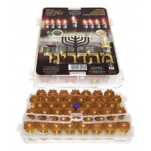 Ready to Light Chanukah Menorah Set - Cups with Pre filled Pure Olive Oil