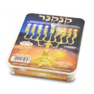 KANKANER Ready to Light Chanukah Menorah Set - Pre filled Gelled Olive Oil