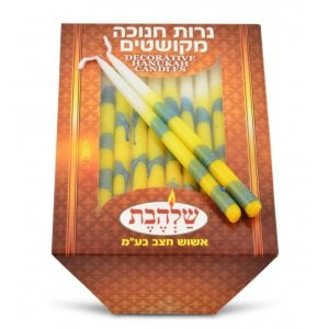 Decorative Handmade Colored for Chanukah Menorah Lighting - Narrow