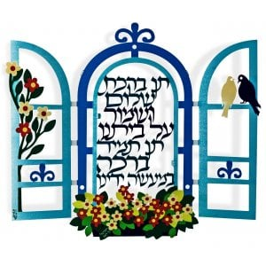 Dorit Judaica Wall Plaque, Decorative Window - Song Words Requesting Peace