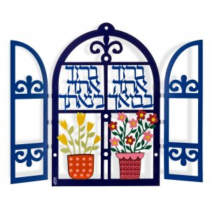 Dorit Judaica Wall Plaque, Decorative Windows - Arrival and Departure Blessing