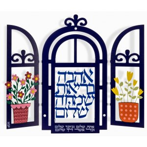 Dorit Judaica Wall Plaque, Decorative Window - Blessings Words in Hebrew