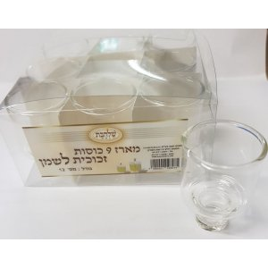 Nine Glass Oil Inserts for Chanukah Menorah